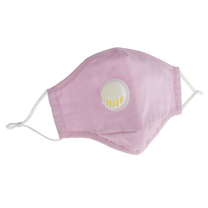 Cotton Protective Masks with Breathing Valve and Filter Pocket